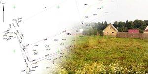 Заказать план земельного участка в Череповце