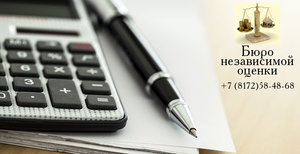 Оспаривание кадастровой стоимости малых объектов недвижимости