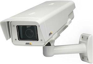 Где купить камеру видеонаблюдения в Вологде?