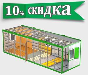 Этой весной строить выгодно: ТПК Максимум дарит всем скидку 10% на каркасное строительство