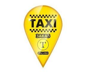 Онлайн заказ такси в городе Тула - современно, удобно, выгодно!