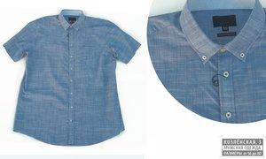 Большой ассортимент одежды для мужчин в магазине Богатырь