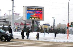 Интересует реклама на уличных экранах? Реклама на экране в Кемерово от РА «Лунный Свет» - видеоролики от 2000 рублей