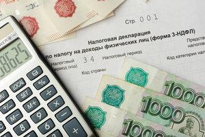 Порядок налогового возврата НДФЛ