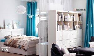 Кровати и товары для спальни ИКЕА с доставкой