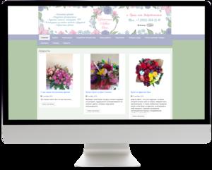 Наш проект - Цветочная лавка. Продвижение в ФрешГИД-4geo, создание сайта-визитки и интеграция на ресурсах 4geo