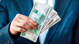 Новые займы. Интересные предложения