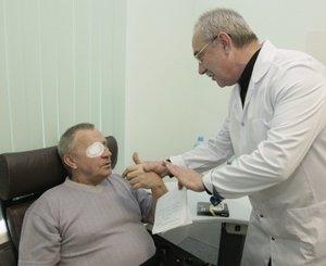 Клиника микрохирургии глаза