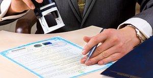 Регистрация ИП. Квалифицированная помощь!