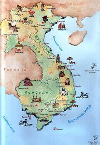 Вьетнам из Челябинска, вылет 2 декабря на 12 ночей (завтраки) от 22 500 на человека!!!