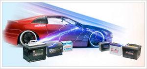 Купить автомобильный аккумулятор в Орске