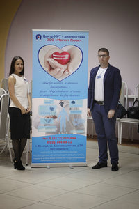 Центр МРТ - диагностики принял участие в выставке - ярмарке «Здоровье»!