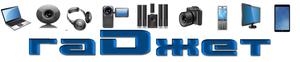 """Ремонт компьютеров и цифровой техники в мастерской """"Гаджет"""". Ремонт компьютеров на дому"""
