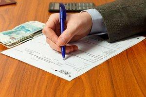 Заполнение налоговой декларации в Орске