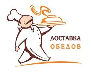 Доставка обедов в Туле: кушать подано!