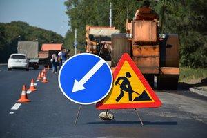 Выполнение дорожных работ в короткие сроки