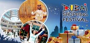 Торговый фестиваль 2015г. в Дубае