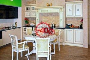Кухни распродажа, акция на кухню АфинаОро, скидка 40%