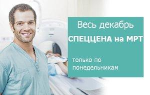 """АКЦИЯ на МРТ от """"Медиа-Сервиса""""!"""