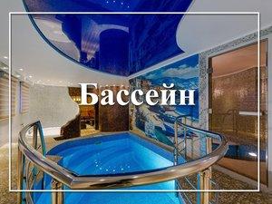 Сауны с хорошим бассейном в Череповце