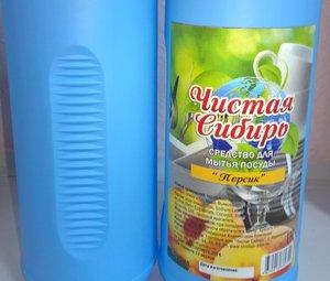 Новое средство для мытья посуды ЧИСТАЯ СИБИРЬ: супер пена, супер экономия! Улучшенная формула.
