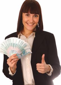 Срочно кредит под залог