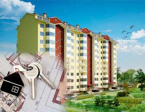 Купить квартиру в Александровке