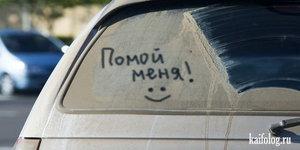 Автомойка в Вологде!!!