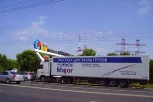 Быстрая доставка посылок и документов курьерской службой в Оренбурге и всей России