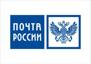 Скидка на размещение видеорекламы на Почте России 40%