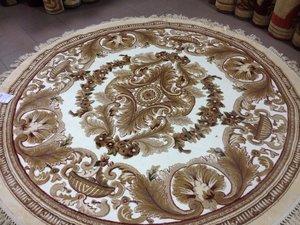 Магазин ковров в Череповце