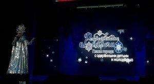 Рождественские встречи Главы города с одарёнными детьми и молодёжью. Поздравляем наших талантливых учеников, их преподавателей, концертмейстеров и, конечно, родителей! Желаем новых творческих успехов!