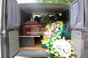 Перевозка тела умершего