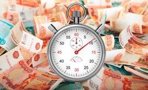 В кредитном кооперативе займ взять проще и быстрее