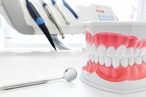 Запись в стоматологию через интернет