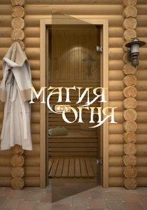 Купить двери для бани и сауны