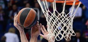 Где поиграть в баскетбол в Вологде?