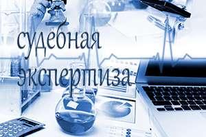 Учредители образовательного учреждения