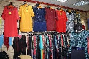 Дешевая Одежда Череповец Доставка