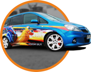 Хотите выделиться в потоке автомобилей? Хотите, чтобы ваш бизнес охватил своей рекламой обширную аудиторию потребителей? Тогда вам нужны наклейки на авто, которые предлагает наша компания «Формат»!