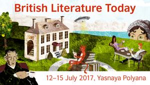 Дискуссия с британскими писателями