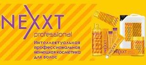 NEXXT Профессиональная косметика Некст для волос в Орске