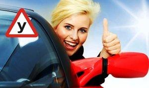 Пройти обучение вождению автомобиля. Автошкола в Орске. Практическое вождение.