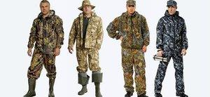 Качественная одежда для охоты и рыбалки на все времена года.