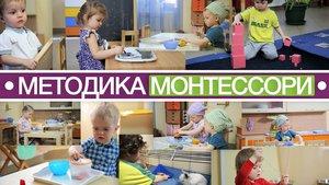 Частный детский сад в Красноярске