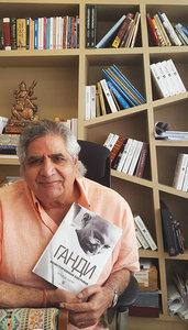 Презентация книги Прамода Капура «Ганди: иллюстрированная биография»