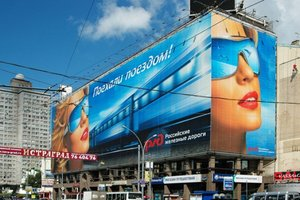 Баннеры в Красноярске