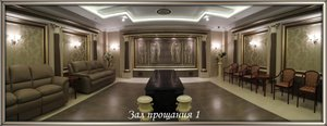 Зал прощания в Красноярске