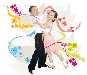 Cпортивные и бальные танцы для детей