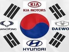 """Любые запчасти для корейских авто с доставкой от 2 дней в магазине запчастей """"Статус-авто"""""""